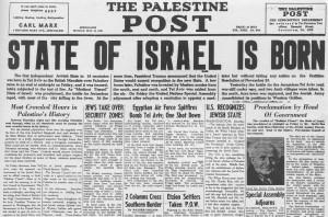 Rebirth of Israel